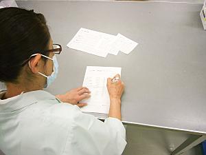 検査時使用薬剤のセット