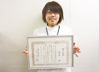 2011年 優秀賞 当院における手術・検査前の抗血小板薬管理について
