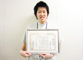 2010年 最優秀賞 「持参薬窓口」の設置とその効果について