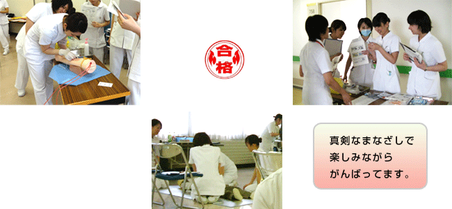 看護技術演習の様子