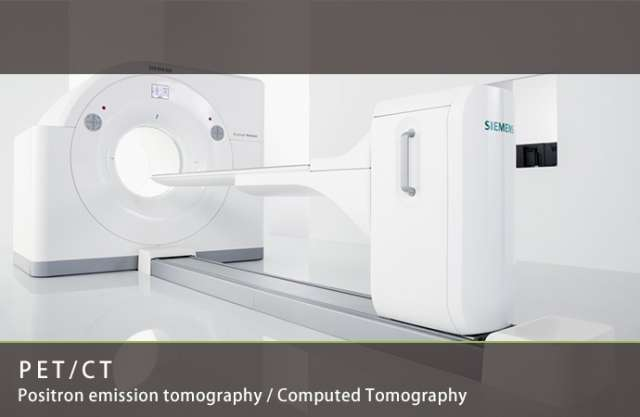 PET/CT 『Biograph Horizon』